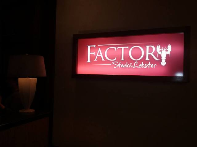factory steak and lobster real intercontinental